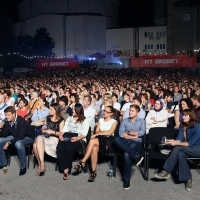 Katrin Cartlidge Foundation Award Ceremoy, !hej Open Air Cinema, Audience, 19th Sarajevo Film Festival, 2013, © Obala Art Centar