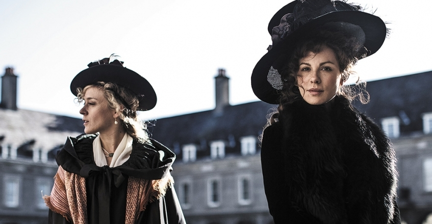 LOVE & FRIENDSHIP in the Open Air Cinema